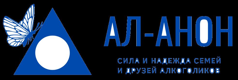 Logo for Ал-Анон Ростовской области
